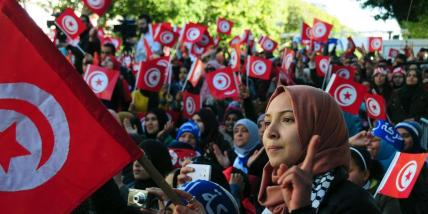 tUNIS Supporters of the EIL.jpg